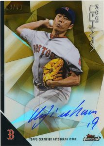 2015_finest_koji_gold_auto_06-50